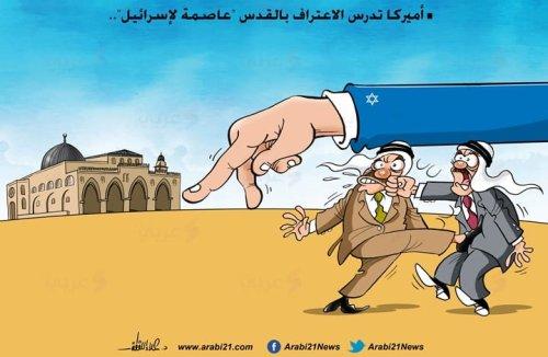 Muslims must liberate Jerusalem not fight each other - Cartoon [Arabi21News]