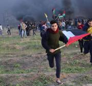 Palestinian leaders must be brave and bold