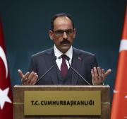 US border force 'threat to national security' says Turkey spokesman