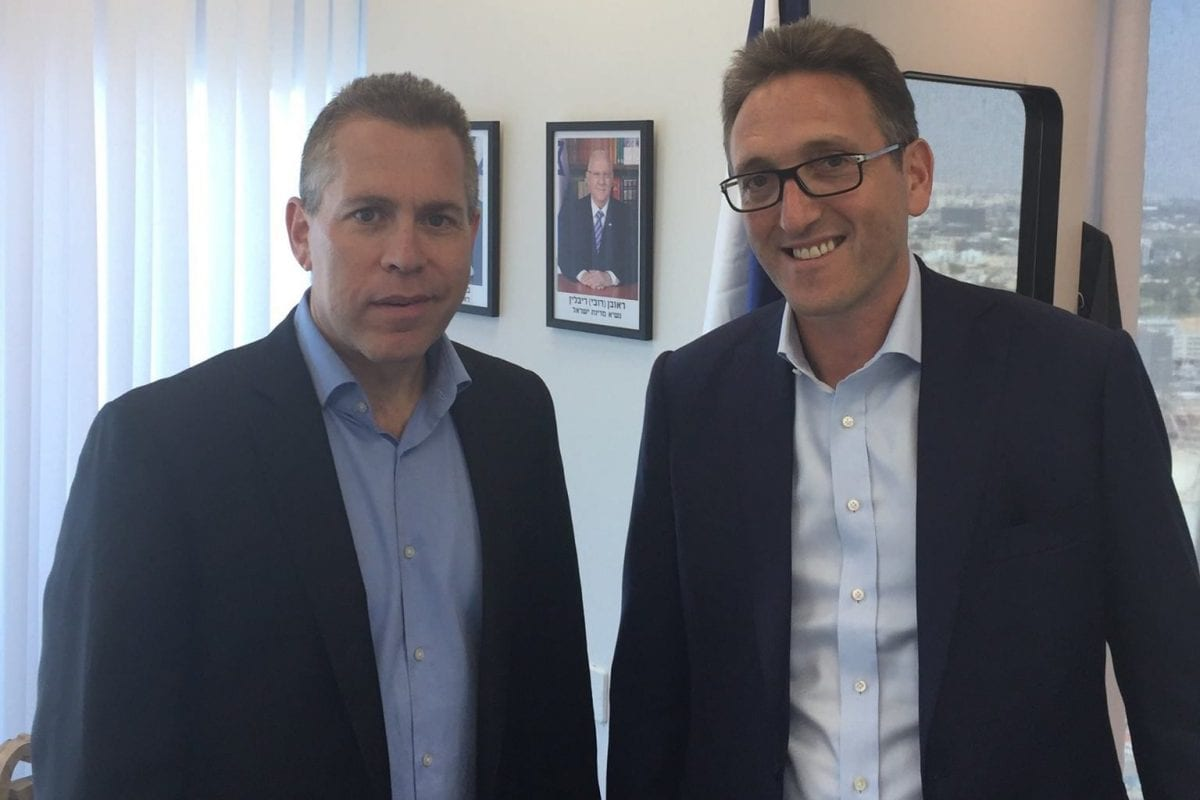 JLC Chair Jonathan Goldstein meeting with Israeli Minister of Strategic Affairs Gilad Erdan, who heads anti-BDS efforts, in Israel, August 2017 [Facebook / Jewish Leadership Council]