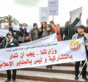 Tunisia's public university professors in protest for higher wages
