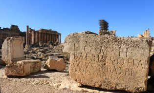 A view of the ancient city of Baalbek in Lebanon's eastern Beqaa province on 28 January, 2018 [Muhammed Ali Akman/Anadolu Agency]