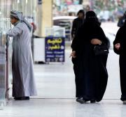 Saudi Arabia allows women to leave their husbands