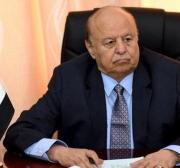 Yemen appoints new minister of foreign affairs