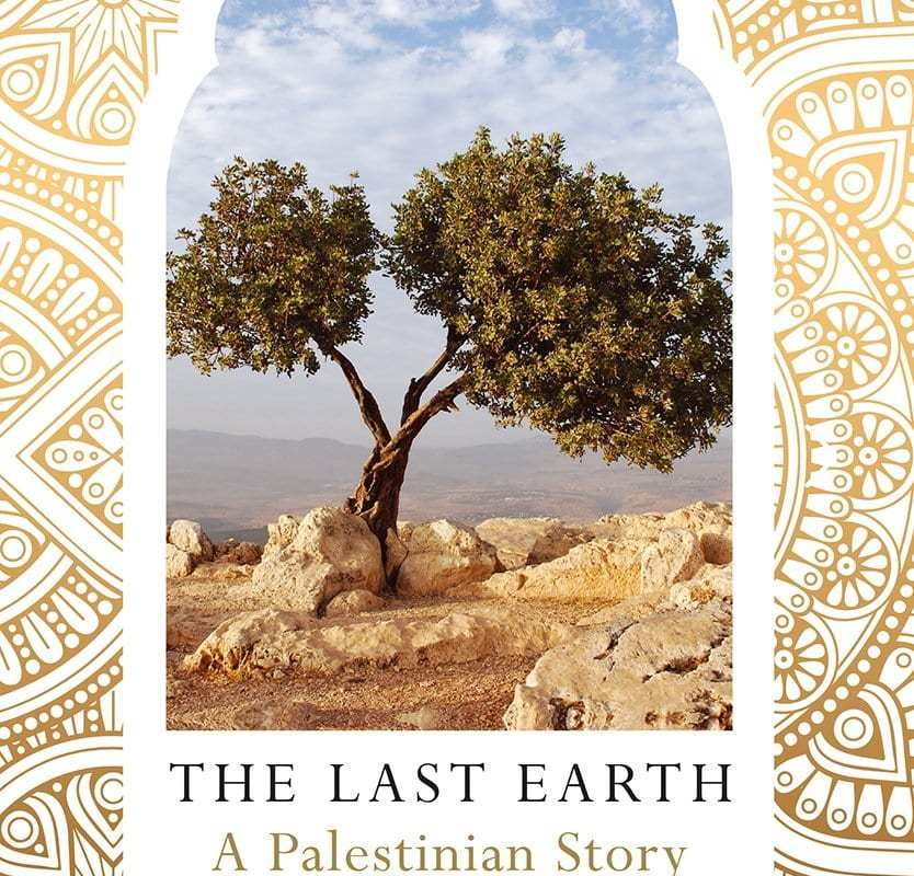 The Last Earth: A Palestinian Story by Ramzy Baroud [Pluto Press]