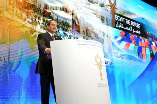 Sisi speaks at the opening session of the Egypt Economic Conference in Sharm Al-Sheikh