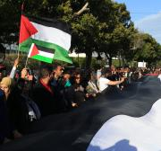 Tunisian opposition 'committed' to law criminalising normalisation with Israel