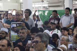 Friends and supporters of Palestinian Fadi al-Batsh participate at a prayer in Selayang, a neighborhood of Kuala Lumpur on 25 April, 2018 [Alexandra Radu/Anadolu Agency]