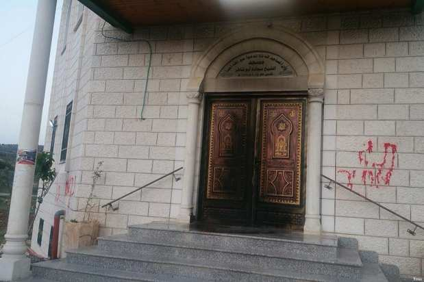 Israeli settlers set a mosque in the occupied West Bank town of Aqraba, north of Nablus, on fire and sprayed graffiti on it on 12 April 2018 [Rmix]