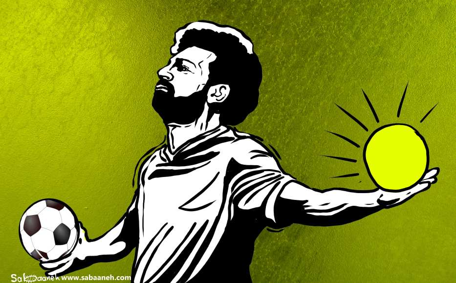 Mohamed Salah, Egyptian football player - Cartoon [Sabaaneh/MiddleEastMonitor]