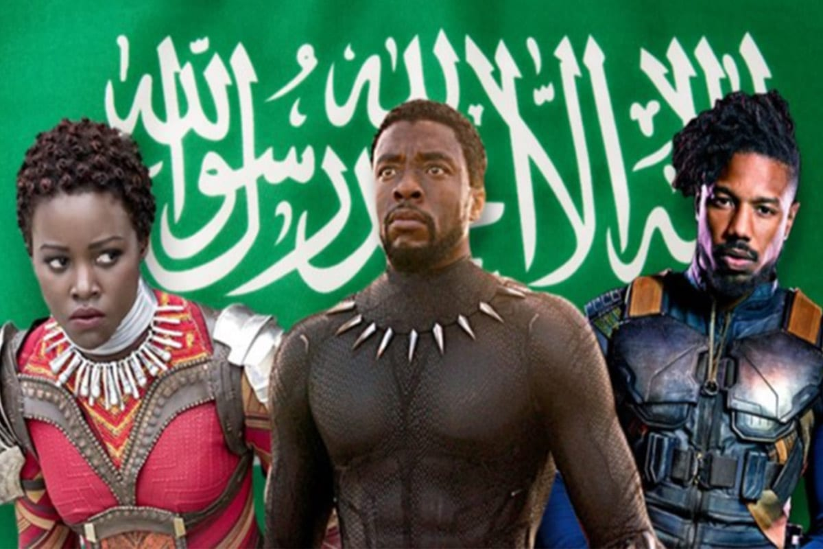 "Saudi Arabia is preparing to end a more than three-decade-long ban on cinemas this evening with the test screening of Marvel's superhero film ""Black Panther"" in Riyadh [Twitter]"