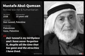 1- Mustafa Abu Al-Qomsan, Gaza