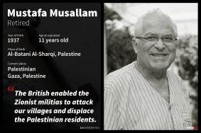 1- Mustafa Musallam, Gaza