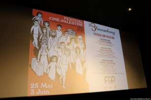 Mai Masri screening, Cinema Les 3 Luxembourg at the Palestinian Film Festival in Paris, France [Jehan Alfarra/Middle East Monitor]