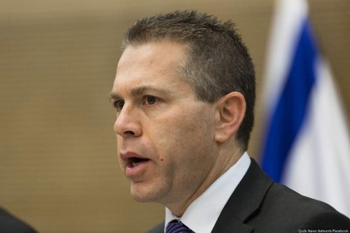 Israeli Minister of Public Security Gilad Erdan [Quds News Network/Facebook]