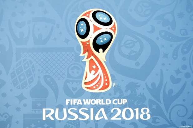 Logo of the FIFA World Cup, Russia 2018 [Şebnem Coşkun / Anadolu Agency]