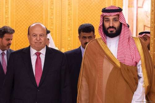 Abdrabbuh Mansour Hadi, a Yemeni politician (L) with the Crown Prince of Saudi Arabia Mohammed Bin Salman [Bandar Algaloud/Anadolu Agency]