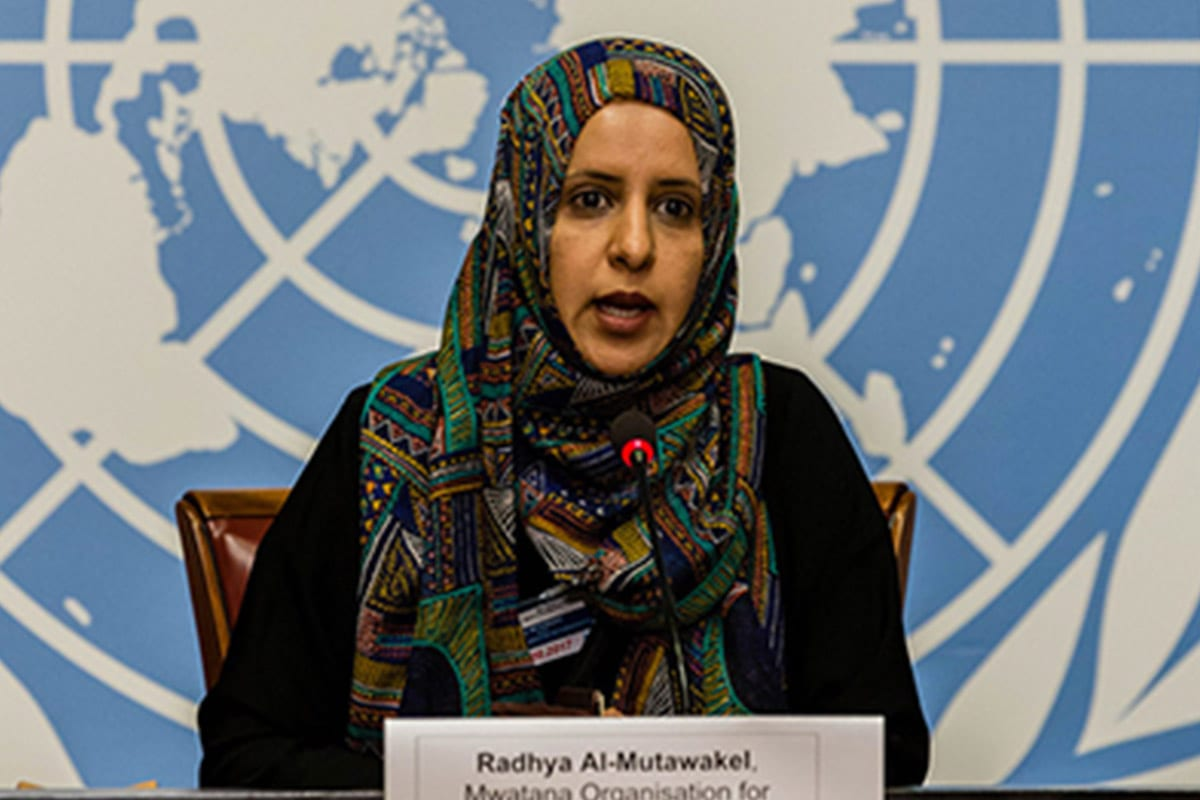 Radhya Al-Mutawakel is a human rights defender and the Yemeni co-founder and chairperson of Mwatana Organisation For Human Rights, an independent organisation working to defend and protect human rights in Yemen [Twitter]