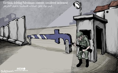 Israel pass Facebook Bill which will authorise deleting content considered incitement - Cartoon [Sabaaneh/MiddleEastMonitor]