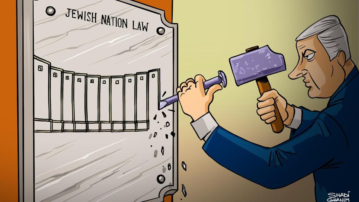 Israel's Nation State Law [Shadi/The National]