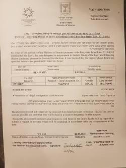 The rejection statement for Swedish activist Benjamin Ladraa after he was denied entry into Israel via Jordan [Benjamin Ladraa/Facebook ]