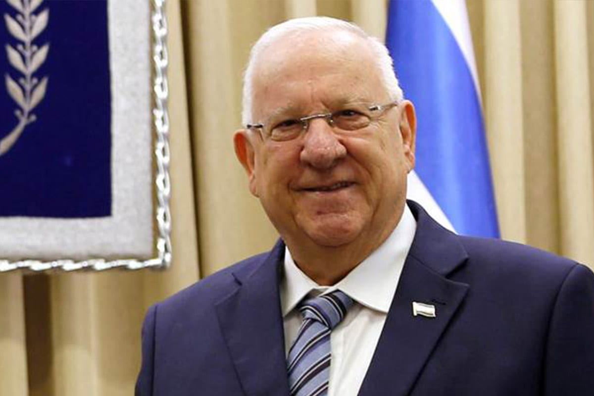 Israeli President Reuven Rivlin [Twitter]