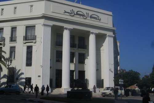 The Bank of Algeria [Twitter]