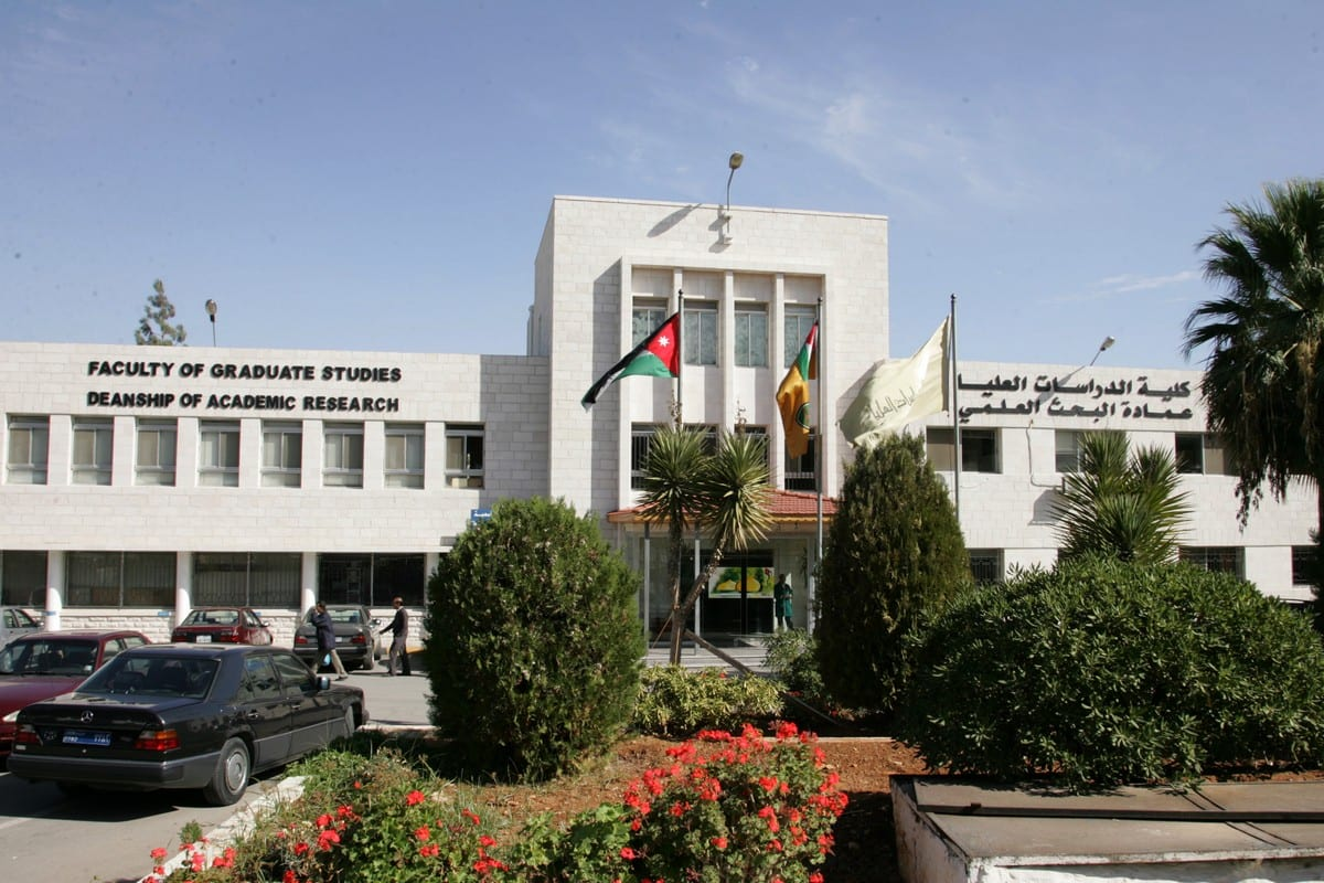 A university in Jordan