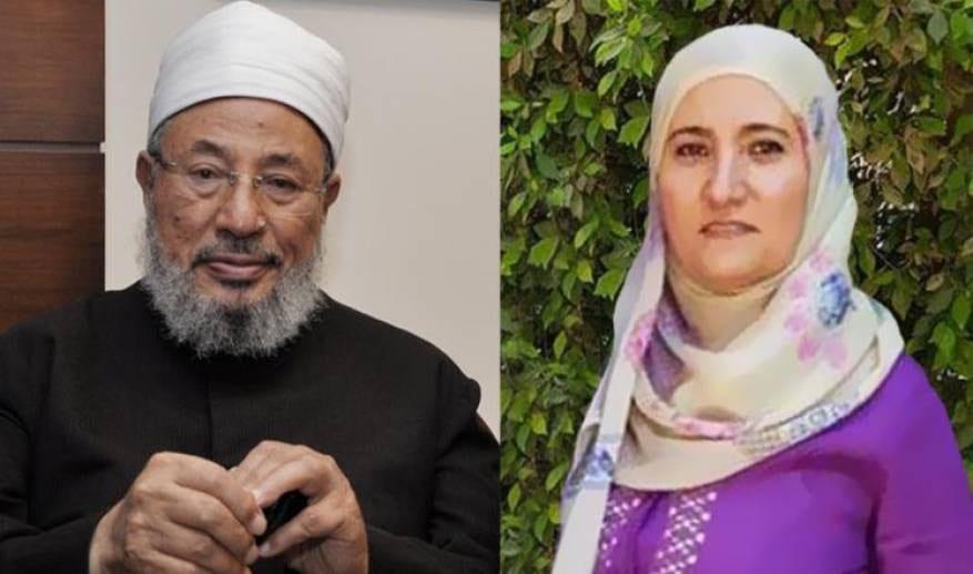 Sheikh Yusuf Al-Qaradawi (L), Ola Yusuf Al-Qaradawi (R)