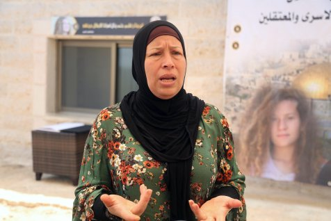 Palestinian teenager Ahed al-Tamimi's mother Nariman Tamimi makes a speech during an exclusive interview in Nabi Salih village of Ramallah, West Bank on 2 August, 2018 [İssam Rimawi/Anadolu Agency]