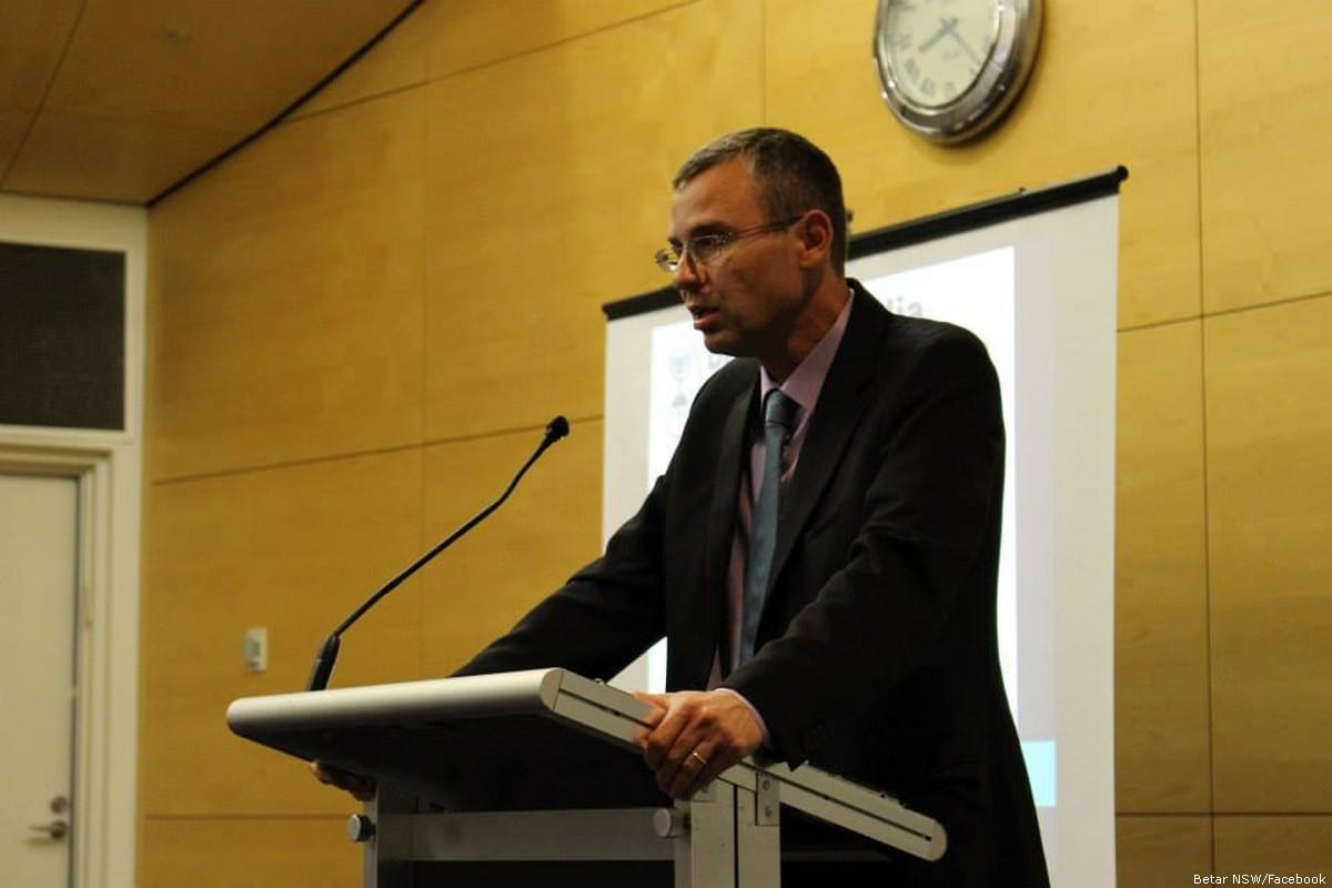 Israeli Tourism Minister Yariv Levin [Betar NSW/Facebook]