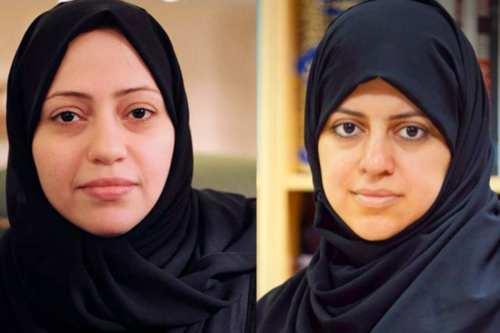 Saudi feminist activists, Samar Badawi and Nassima Al-Sadah [Twitter]