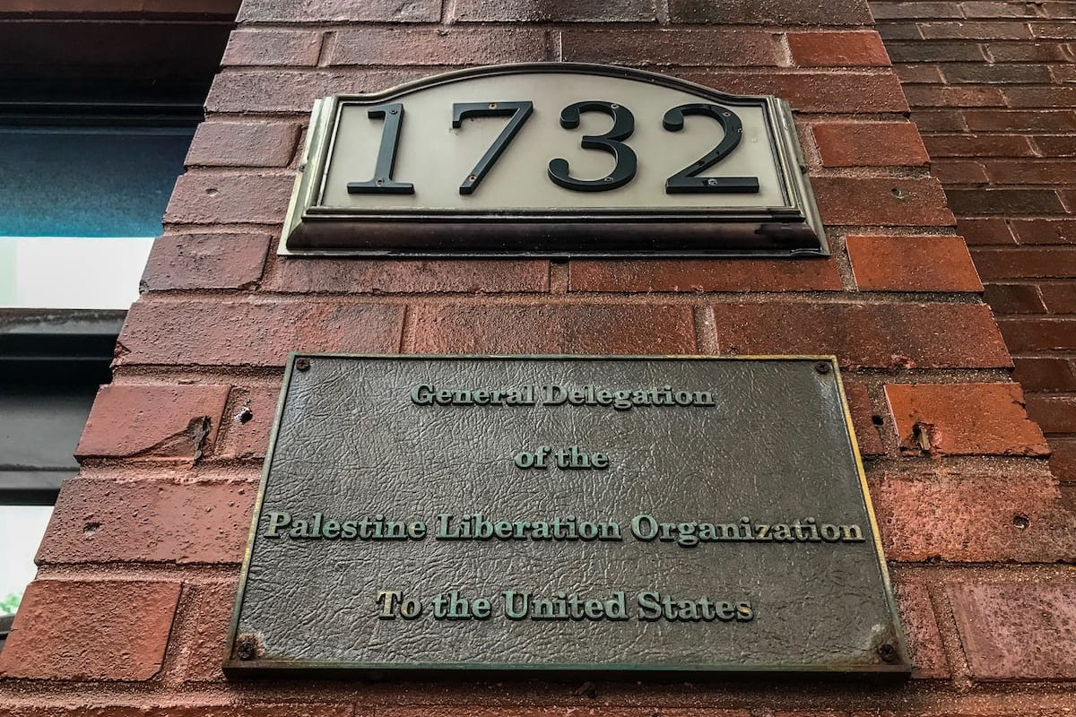 Outside view of the Palestine Liberation Organization's office in Washington, US on 10 September 2018 [Yasin Öztürk/Anadolu Agency]
