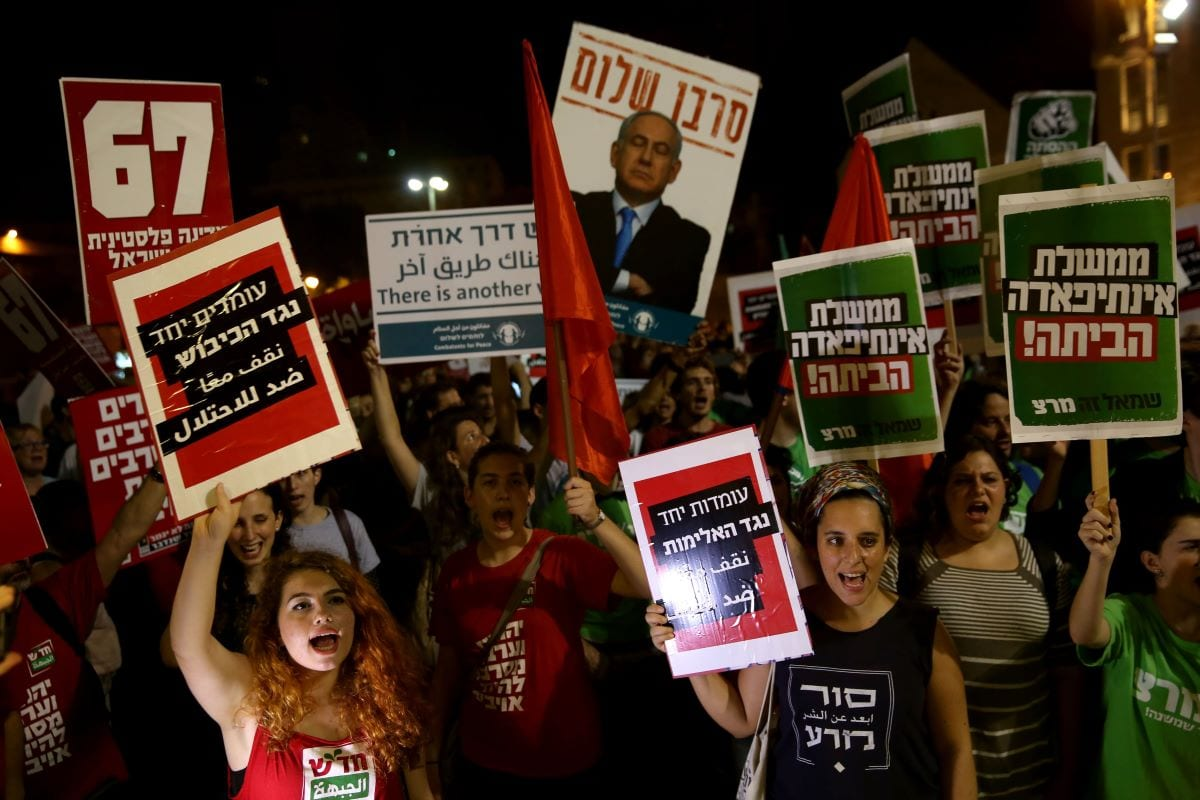 Israeli Jews and Arabs march together in downtown Jerusalem on October 17, 2015, during a protest four Palestinians were shot dead in east Jerusalem and the West Bank on October 17 [GALI TIBBON/AFP via Getty Images]