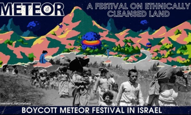 Illustration depicting Israel's Meteor Festival