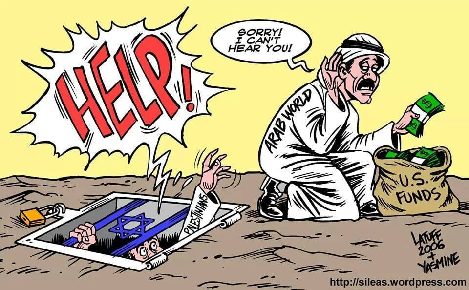 The Arab Nations couldn't care less about Palestine - Cartoon [Carlos Latuff/MiddleEastMonitor]