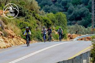 Cycling for Palestine [Cycling for Palestine/Facebook]