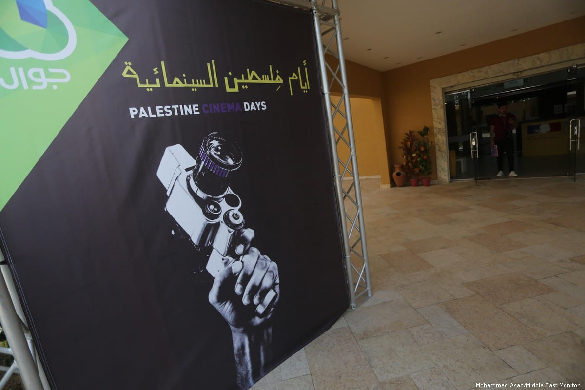 the Palestine Cinema festival