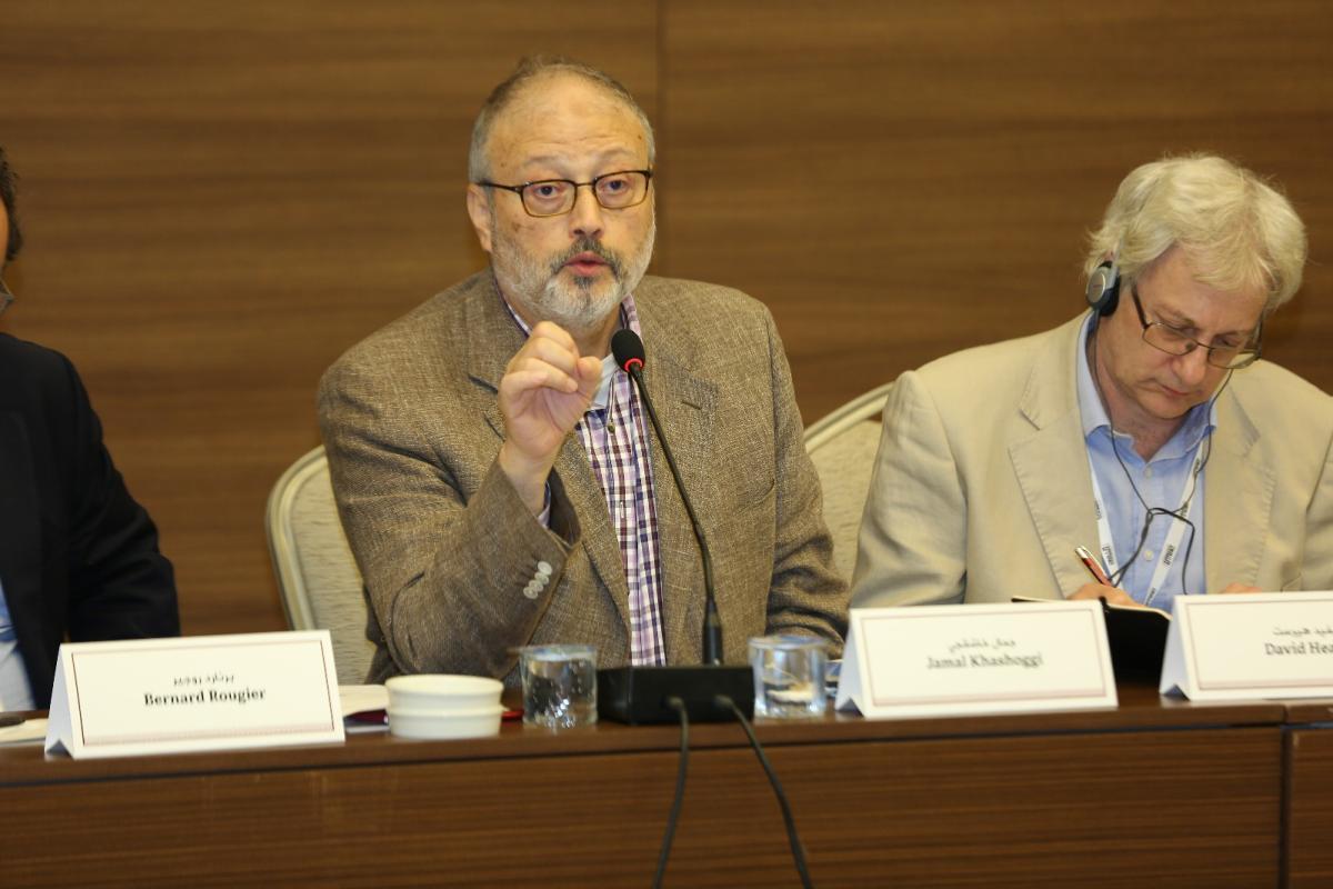 Jamal Khashoggi speaking at AlSharq Forum conference [AlSharq Forum]