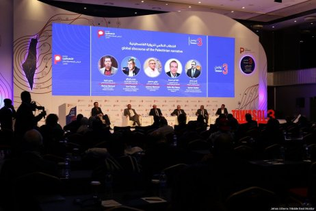 """""""Global discourse of the Palestinian narrative"""" panel at the Palestine Media Forum in Istanbul, Turkey on 18 November 2018 [Jehan Alfarra/Middle East Monitor]"""