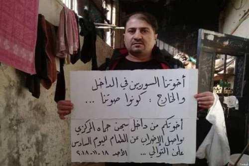 A prisoner in Syria on strike against death sentences [Twitter]
