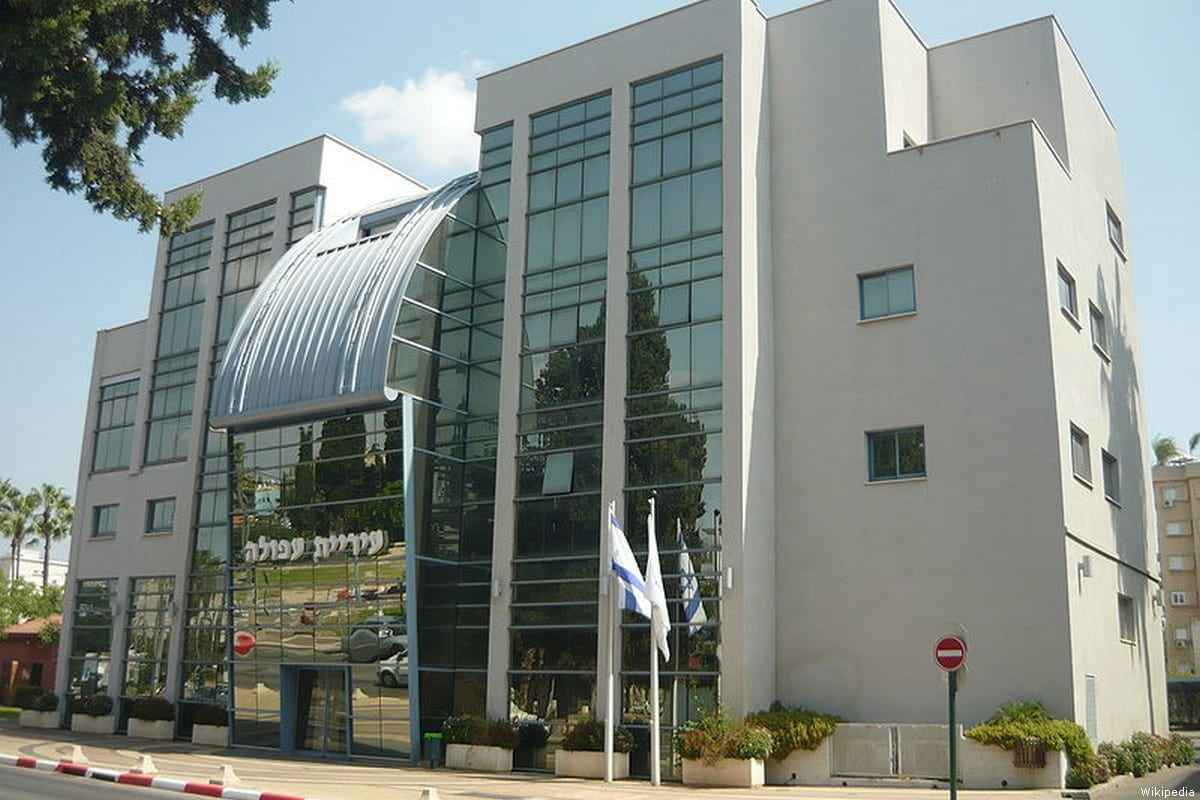 Afula City Hall in 2010 [Wikipedia]