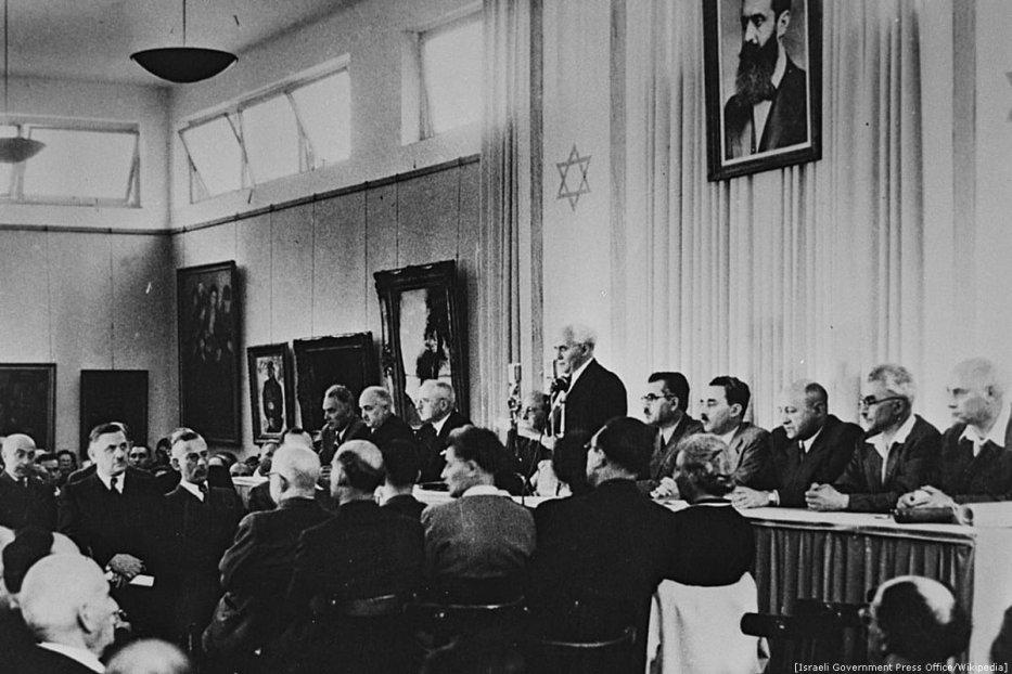 Israeli Declaration of Independence [Israeli Government Press Office/Wikipedia]