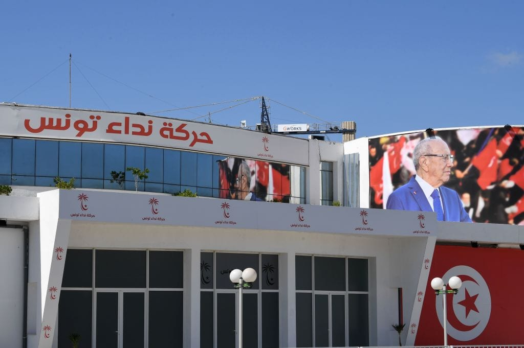An image taken on September 25, 2018 shows the headquarters of Nidaa Tounes, the party of the Tunisian president, in the capital Tunis. - [Photo by FETHI BELAID / AFP / Getty Images]