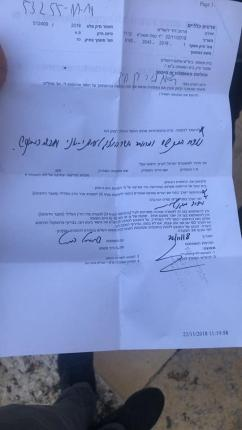 Notice by Israeli soldiers before they raided a Palestinian school for orphans in Jerusalem on 22 November 2018 [Facebook]