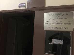 Israel attacks Al-Quds university in Jerusalem - Twitter