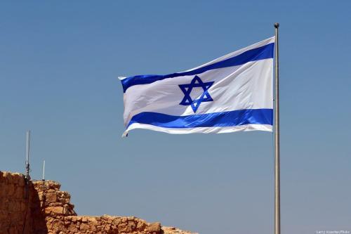 The flag of Israel [Larry Koester/Flickr]