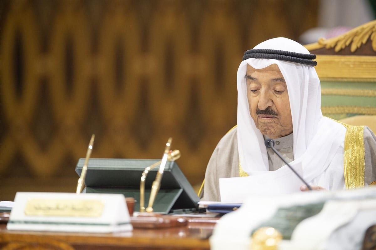 Kuwait's Emir Sheikh Sabah Al Ahmad Al Jaber Al Sabah makes a speech during the 39th Gulf Cooperation Council (GCC) Summit in Riyadh, Saudi Arabia on 9 December 2018 [Bandar Algaloud/Saudi Kingdom Council/Anadolu Agency]