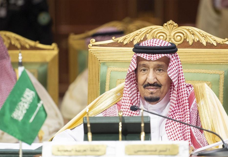 King of Saudi Arabia, Salman bin Abdulaziz Al Saud makes a speech during the 39th Gulf Cooperation Council (GCC) Summit in Riyadh, Saudi Arabia on 9 December, 2018 [Bandar Algaloud/Saudi Kingdom Council/Handout/Anadolu Agency]