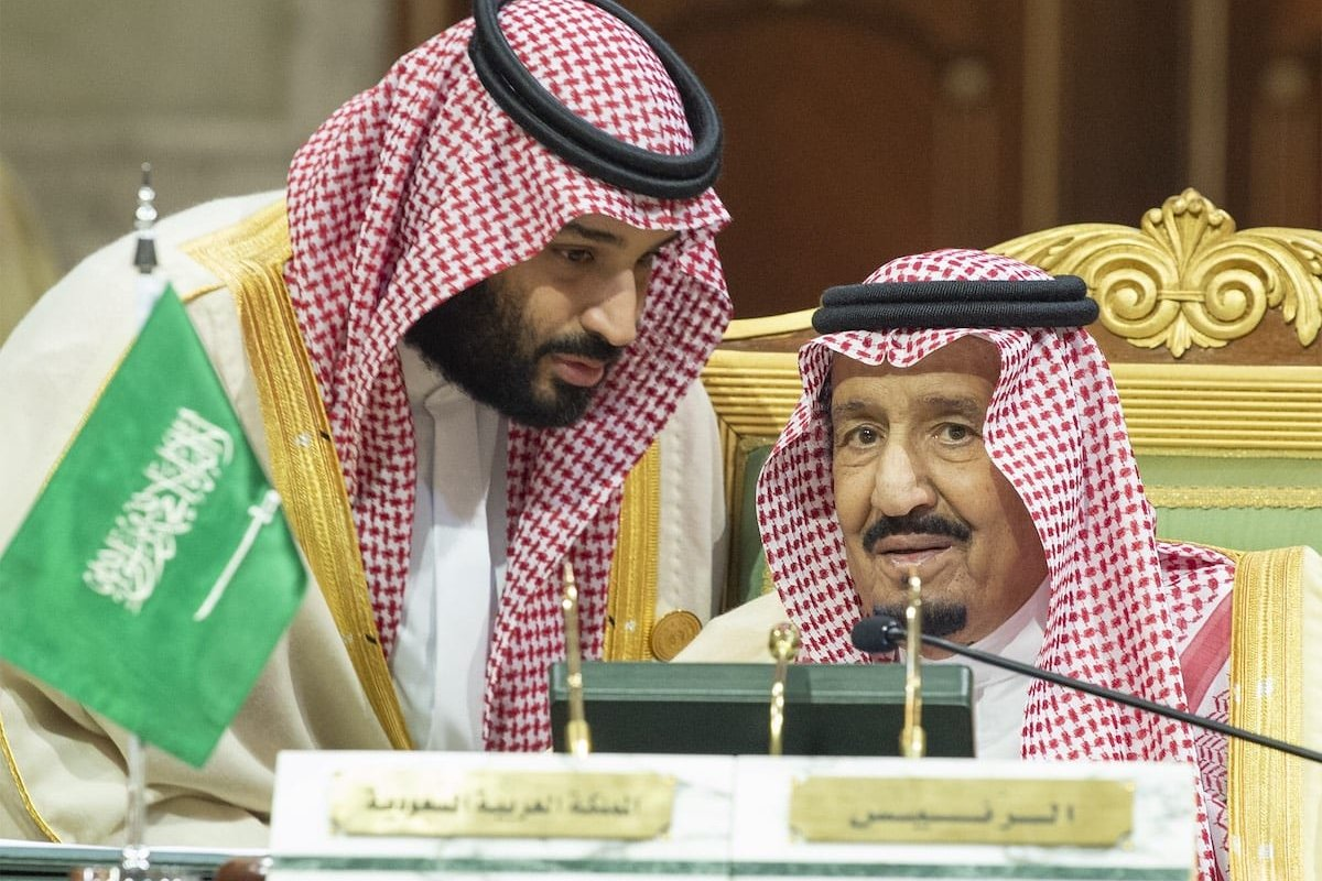 Guardian: MBS orchestrated moves against father King Salman ...
